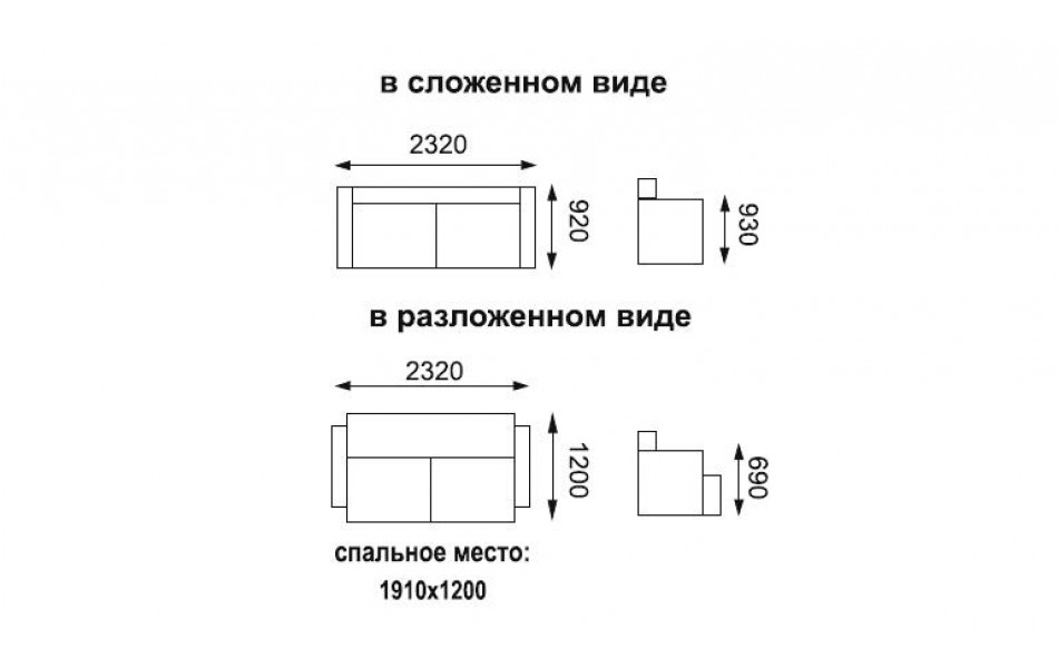 Диван-кровать «Бланка»