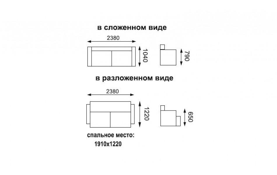 Диван-кровать «Соланж»