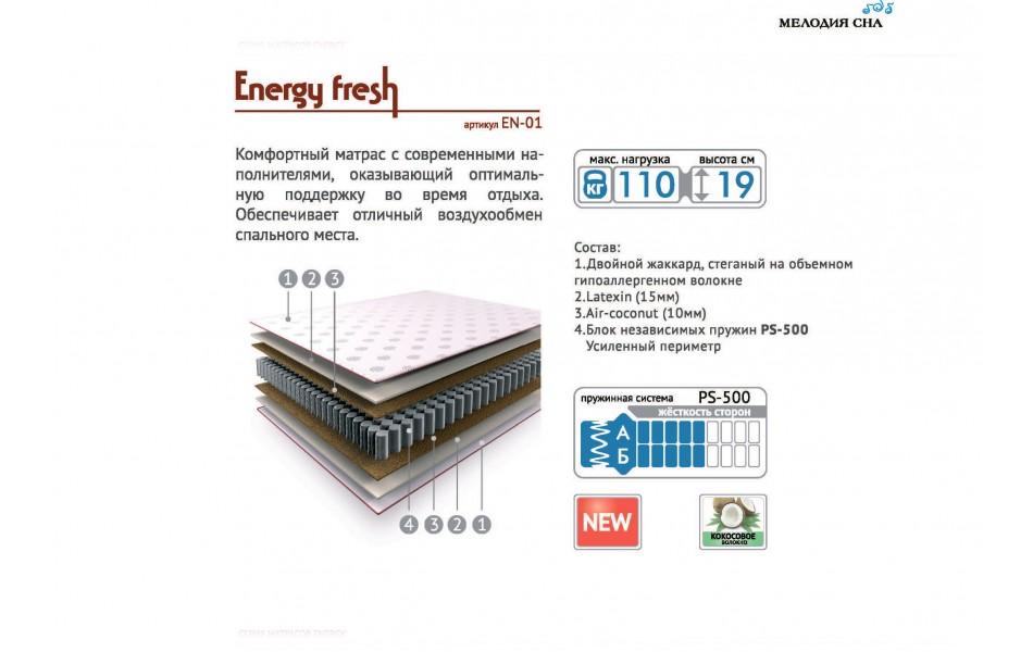 Матрас Energy-fresh