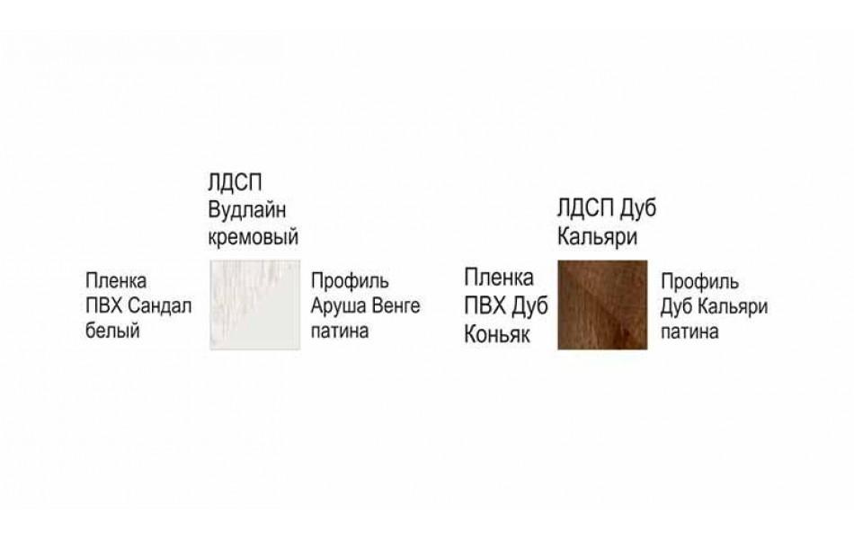 СТЕНКА 06.99 ГАБРИЭЛЛА - 2