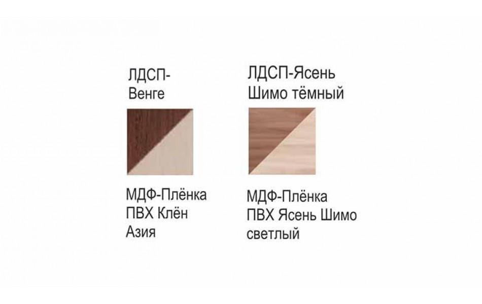 Стол журнальный «Маджеста-3» стекло без рисунка