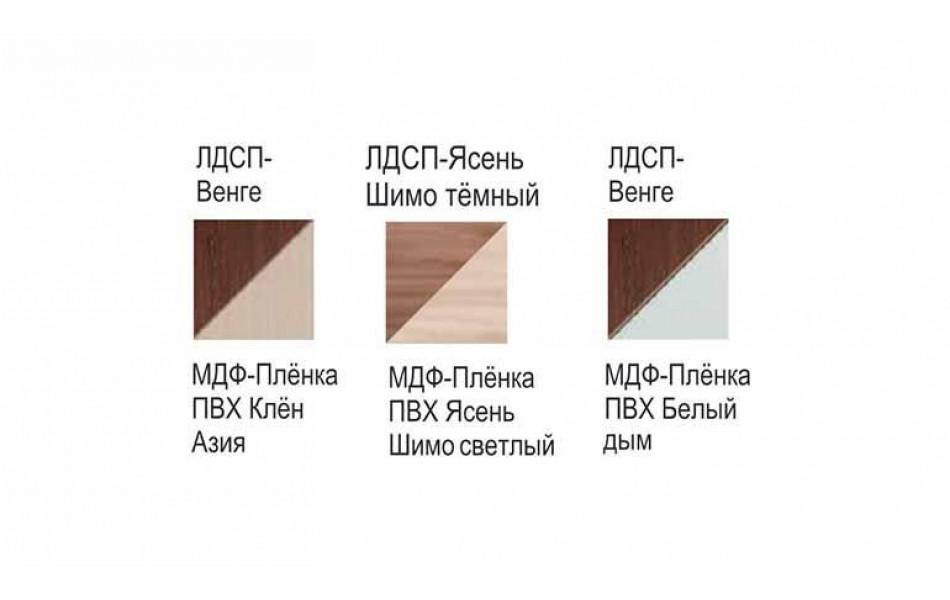 Стол журнальный «Маджеста-6» стекло без рисунка